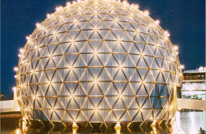 Click to view details of the Ontario Place project